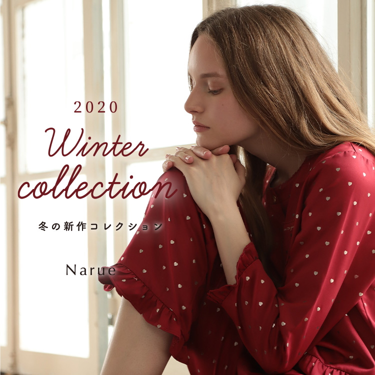Winter Collection SP